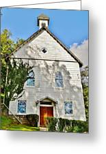 St. Luke African Methodist Episcopal Church - Ellicott City Maryland Greeting Card