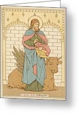 St Luke The Evangelist Greeting Card
