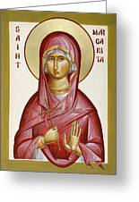 St Margarita Greeting Card