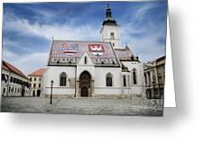 St. Mark's Church Greeting Card by Jelena Jovanovic
