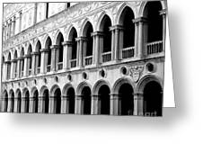 St Mark's Square Greeting Card