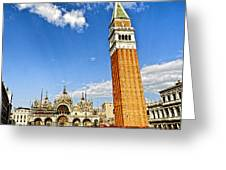 St Marks Square - Venice Italy Greeting Card