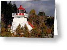 St. Martins Lighthouse Greeting Card