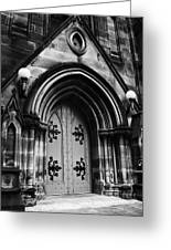 St Marys Cathedral Doors Greeting Card
