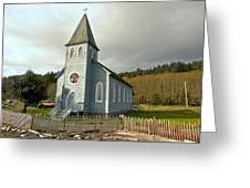 St Mary's Chruch Greeting Card