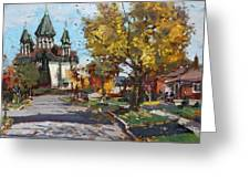 St. Marys Ukrainian Catholic Church Greeting Card
