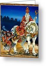 St Nicholas And Dark Peter Greeting Card