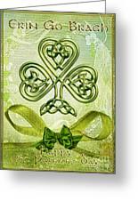 St. Patty's Greeting Card