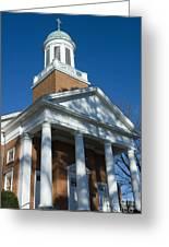 St. Pauls's Memorial Church Charlottesville Greeting Card