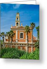 St. Peter's Church In Jaffa Greeting Card