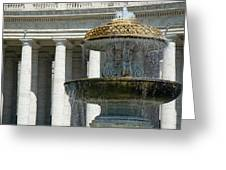 St Peters Square Fountain Greeting Card
