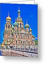 St Petersburg Church Greeting Card