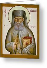 St Savvas Of Kalymnos Greeting Card by Julia Bridget Hayes