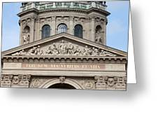 St. Stephen's Basilica Closeup Greeting Card