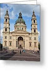 St. Stephen's Basilica In Budapest Greeting Card