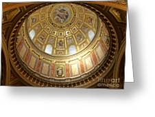St. Stephen's Dome Greeting Card