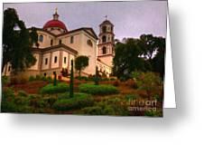 St. Thomas Aquinas Church Large Canvas Art, Canvas Print, Large Art, Large Wall Decor, Home Decor Greeting Card