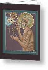 St. Vasily The Holy Fool 246 Greeting Card
