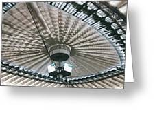 Stadium Ceiling Greeting Card