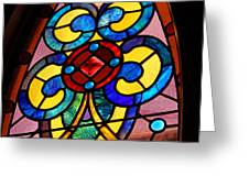 Stain Glass Greeting Card by Thomas Fouch