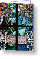 Stained Galss Window In St Vitus Greeting Card