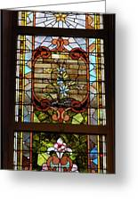 Stained Glass 3 Panel Vertical Composite 02 Greeting Card by Thomas Woolworth