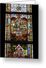 Stained Glass 3 Panel Vertical Composite 06 Greeting Card
