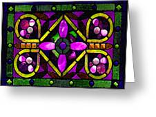 Stained Glass 3 Greeting Card