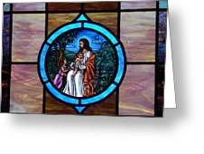 Stained Glass 4 Greeting Card