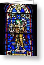 Stained Glass 50 Greeting Card