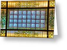 Stained Glass At Md State House Greeting Card