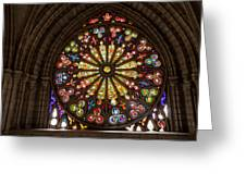 Stained Glass Details Greeting Card