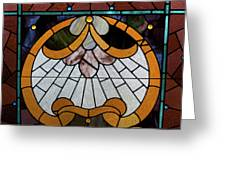 Stained Glass Lc 09 Greeting Card