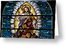 Stained Glass Pc 04 Greeting Card