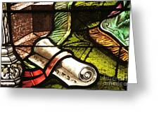 Stained Glass Scroll Greeting Card