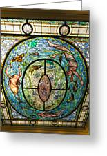 Stained Glass Skylight In Fordyce Bathhouse Greeting Card