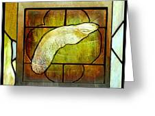 Stained Glass Template Maple Seedling Greeting Card