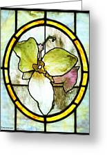 Stained Glass Template Woodlands Flora Greeting Card