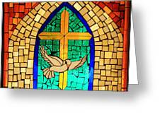 Stained Glass Window At Santuario De Chimayo Greeting Card