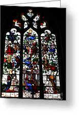 Stained Glass Window I Greeting Card