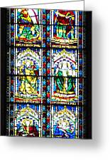 Stained Glass Window Of Santa Maria Del Fiore Church Florence Italy Greeting Card