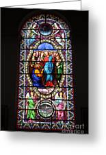 Stained Glass Window Viii Greeting Card