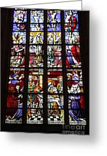 Stained Glass Window Xi Greeting Card