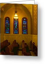 Stained Glass Windows At St Sophia Greeting Card