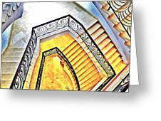 Staircase Abstract Greeting Card