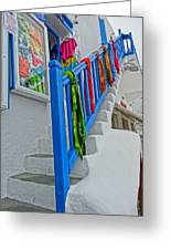 Stairs With Blue Railing In Mykonos Greece Greeting Card