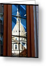 Stairway Dome Reflection Greeting Card