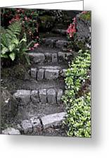 Stairway Path To Gardens Greeting Card