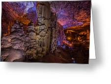 Stalactite Cave Wall Greeting Card