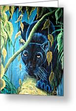 Stalking Black Panther Greeting Card